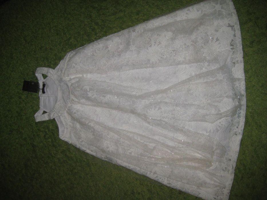 vestido cerimonia da Catimini