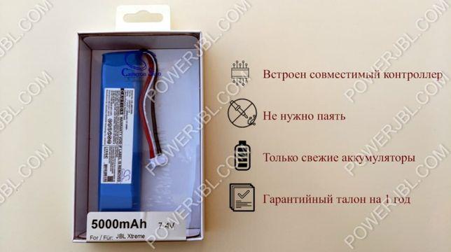 Аккумулятор для JBL Xtreme. Гарантия 1 год; 5000 мАч / GSP0931134