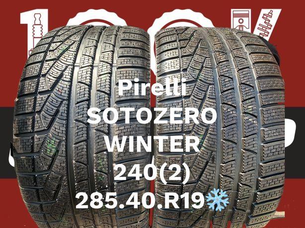Шины Новые Pirelli Sotozero Winter 240 series 2 285 40 R 20 зима пара