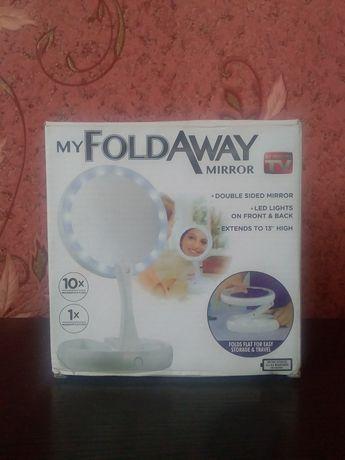 Продам косметическое зеркало My Foldawy Mirror с подсветкой.