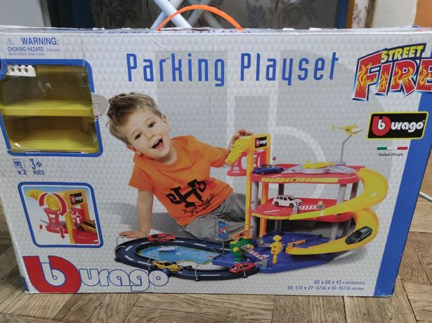 Паркинг  burago.
