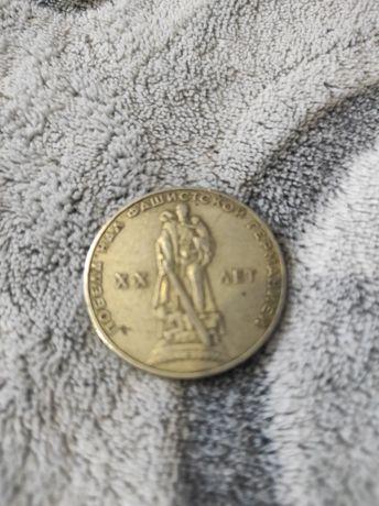 Один рубль ссср111111111