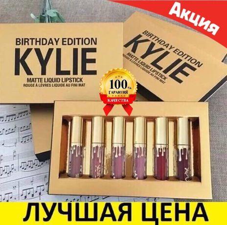 Набор губнаяПомада от Kylie Jenner birthdayEdition жидкая матовыйБлеск