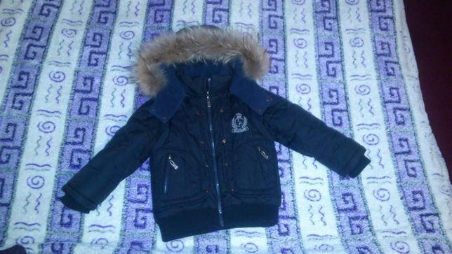 Куртка осінньо-зимова