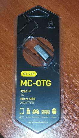 Продам переходник с микро USB на Type - C на