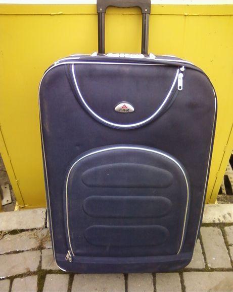 Продам чемодан без колес