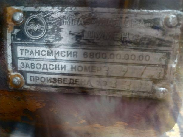 КПП Балканкар 2500D