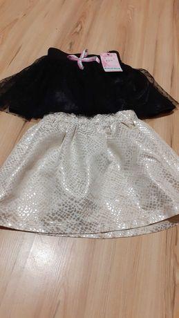 Eleganckie spódniczki