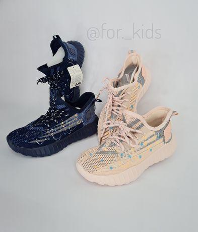 Изи,кроссовки светящиеся,текстильные кроссовки