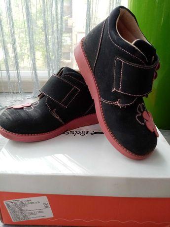 Демисезонные ботиночки Lapsi