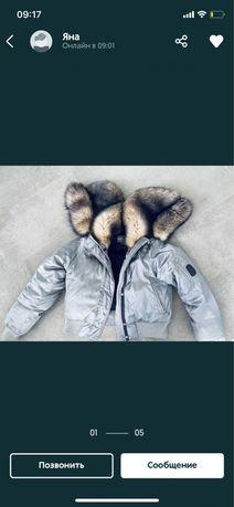 Куртка nike , парка мех