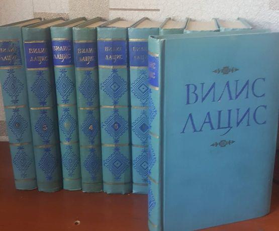 Вилис Лацис собрание сочинений в 10 томах