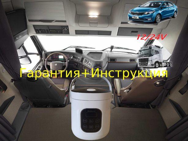 Мультиварка MidiMouse автомобильная 2л 12/24в для дальнобойщика