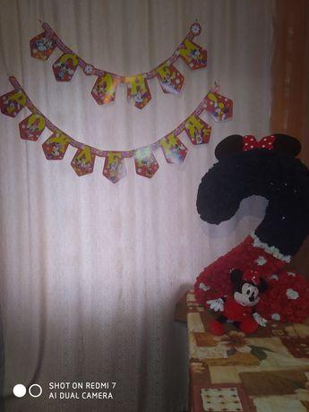 Двойка цыфра два фотозона Микки Минни Маус платье