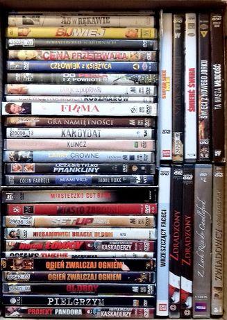 Dużo Filmów - Filmy DVD - Film