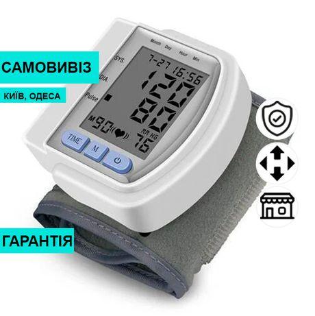 Тонометр на запястье МИКРОЛАЙФ. Прибор для измерения давления 102S