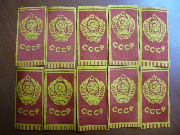 Флажки нагрудные СССР 10 штук