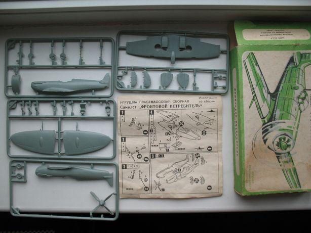 модель самолета фронтовой истребитель (Spitfire VIII / IX ) F233 /F237