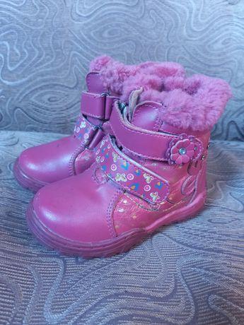 Ботинки зимние 22 размер