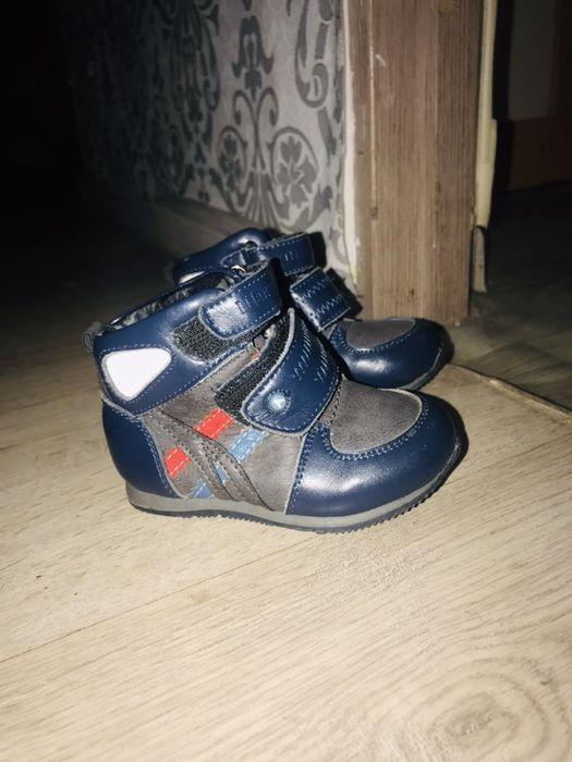Детские ботиночки новые Николаев - изображение 1
