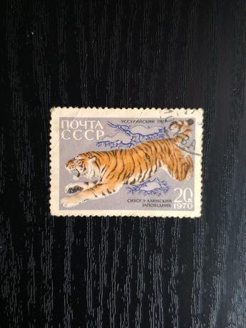 Почтовые марки СССР Обмен / продажа