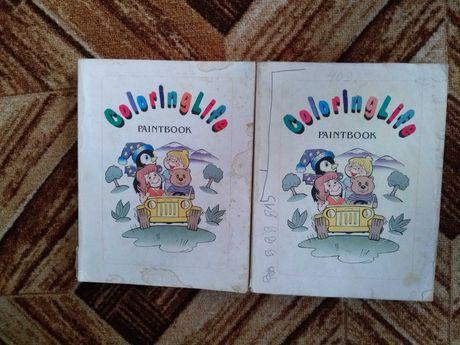Продам детские раскраски, очень большая книга (Coloring life)