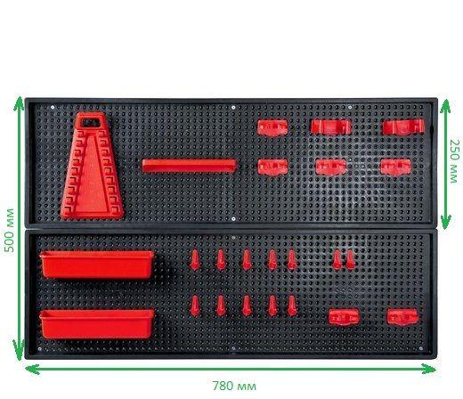 Панель перфорированная для инструмента+аксессуары.Органайзер.Польша