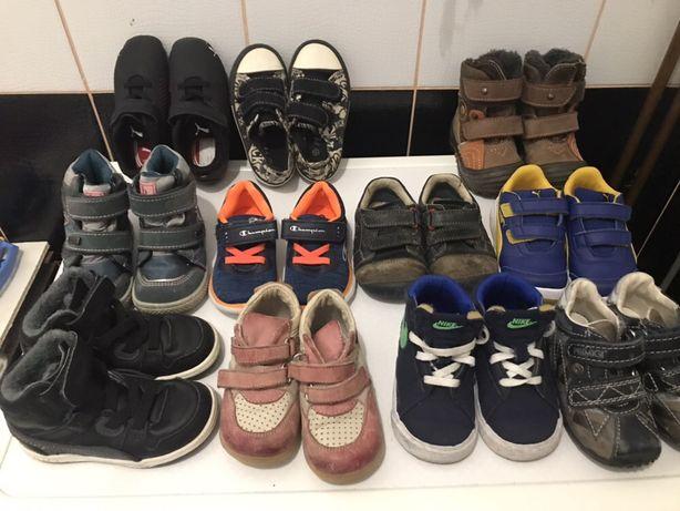 Кросівки adidas кеди босоніжки 20 21 22 zara h&mClark's