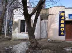 Продам помещение под бизнес или жильё на Беляева,3