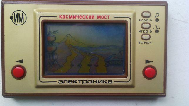 """Электронная игра """"Космический мост""""  из прошлого."""
