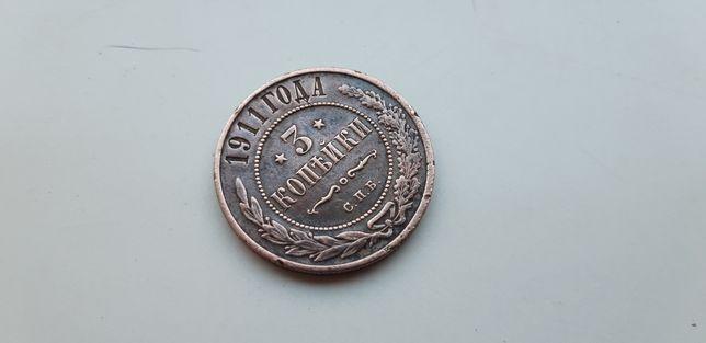 Монета 3 копейки 1911г.