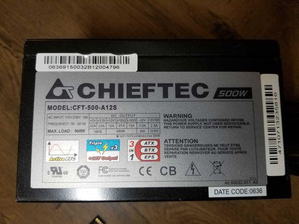 Блок питания Chieftec 500W CFT-500-A12S под ремонт/запчасти