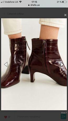 Сапожки ботинки  Mango  Zara  Michael Kors 38 р
