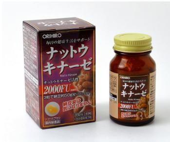 Вітаміни  Наттокіназа  для розрідження  крові. Натто кіназа