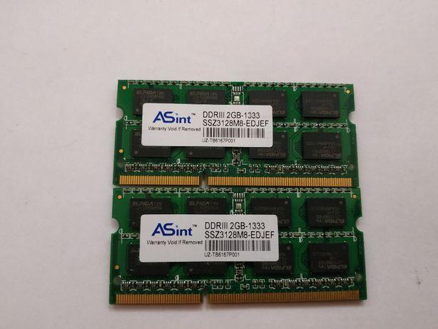 Оперативна память для ноутбука SODIMM DDR3 4Gb(2x2Gb) ОЗУ DDR2