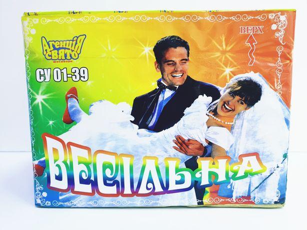 """Фейерверк Весільний 39заряднийСУ01-39""""Агенція Свято""""Піротехніка,Салюти"""