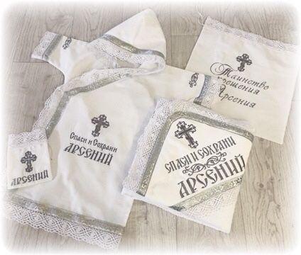 Именная крыжма для крещения, крестильный набор