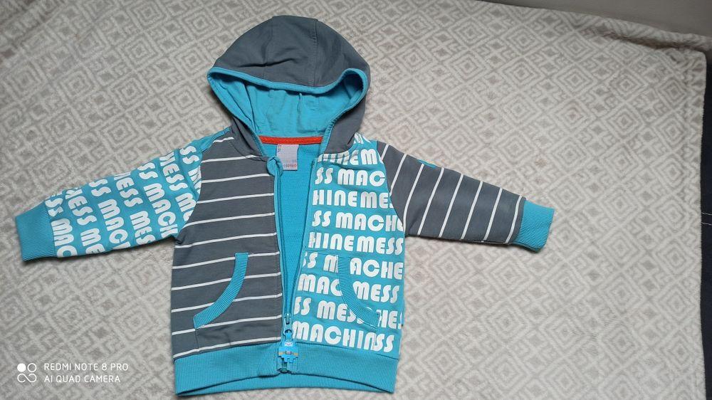 Bluza chłopięca Cocodrillo rozm 74 Kamienica - image 1