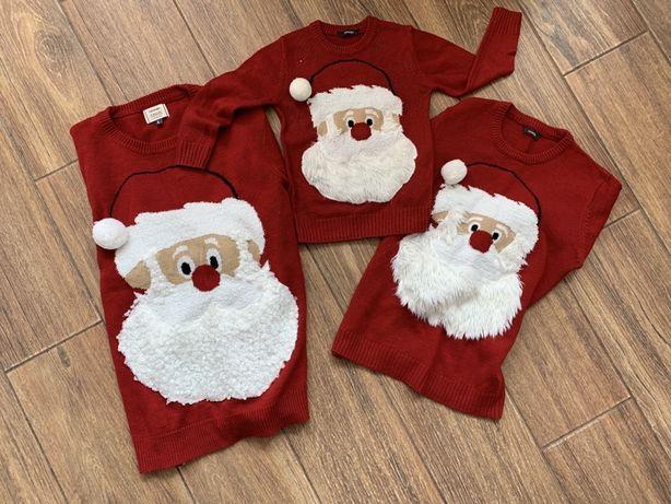 Набор новогодних свитеров для всей семьи фэмили лук family look Next