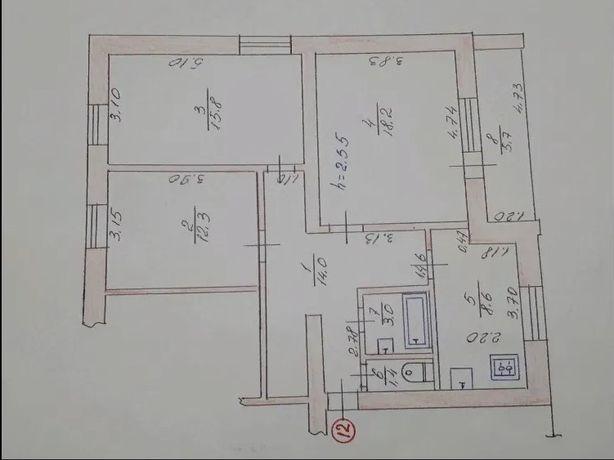 Продам/обміняю 3-х кімнатну квартиру в центрі м.Нововолинськ