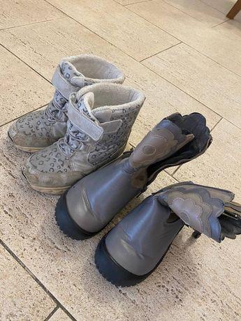 Обувь детская размер 29 и 30