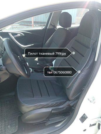 Чехлы на сиденья ВАЗ 2101.. Приора,Калина,Ладa,Нива,и др авто