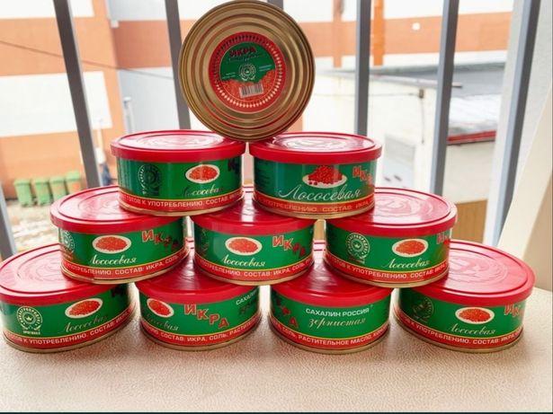Красная Икра Лосося 140 грамм супер цена