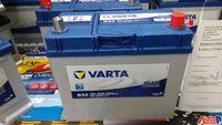 Akumulator Varta Blue 12V 45Ah 330A B32 P+ Honda dowóz montaż Kraków