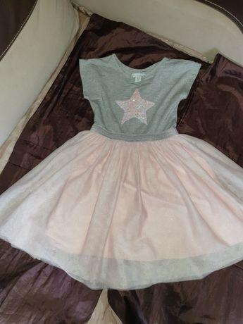 Sukieneczki 122 cm
