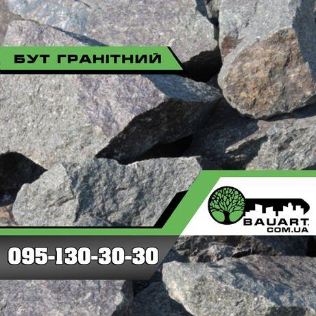 Бут гранітний/Бут кварцитний 650 грн/т (доставка від 24 тон)