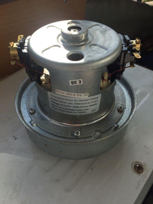 YDC01-20A двигатель пылесоса 2000w Киев - изображение 1