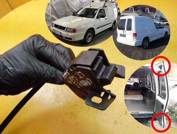 Volkswagen Caddy 1995-2003 год захват задней двери - 6K9827505