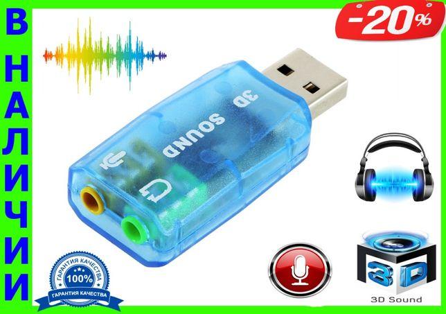 Зовнішня Звукова Карта Зовнішня USB 3D Звукова Карта 5.1 GBX Адаптер