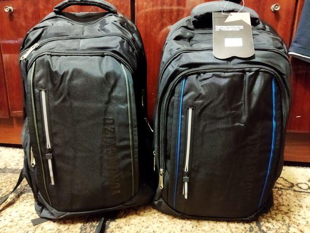 Новые качественные рюкзаки, ранцы, портфели по отличным ценам!!!
